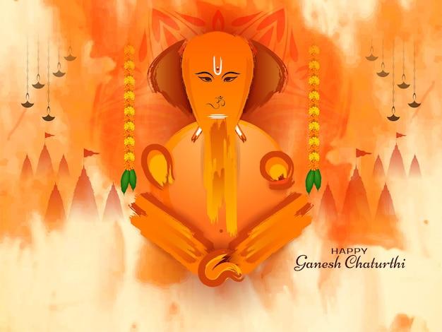 Feliz festival de ganesh chaturthi vetor de fundo em estilo aquarela bonito