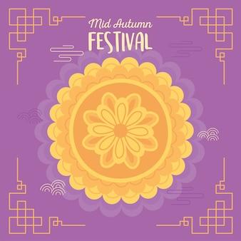 Feliz festival de meados do outono, borda decorativa dourada do bolo da lua