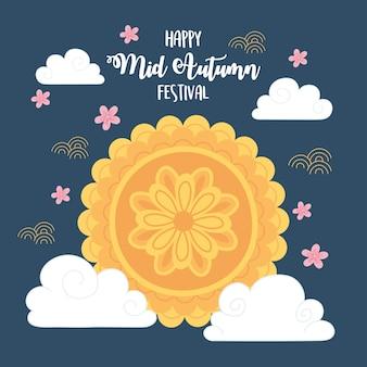 Feliz festival de meados do outono, pôster de decoração de nuvens de flores de lua de bolo