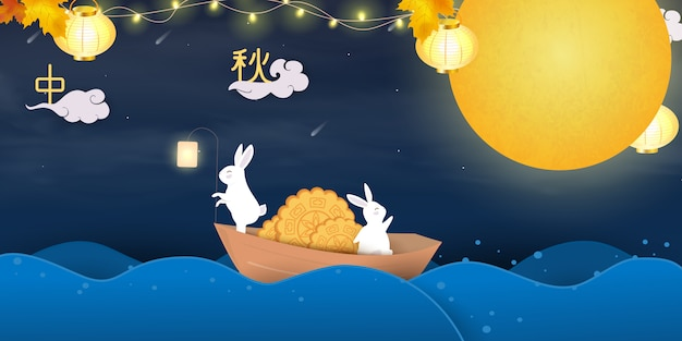 Feliz festival de meio de outono. tradução chinesa: festival do meio outono. mid autumn festival design templaterabbits, caracteres chineses