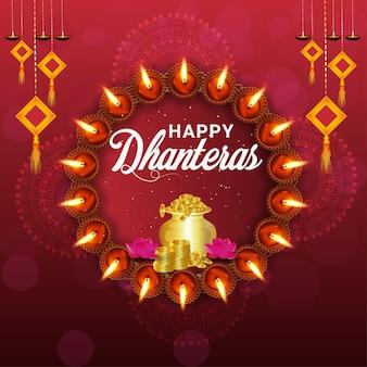 Feliz festival dhanteras da índia e fundo