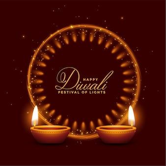 Feliz festival diwali brilhante de design de fundo de luzes