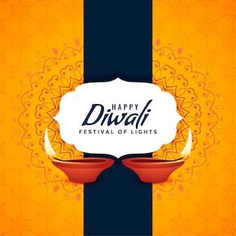 Feliz festival diwali cartão criativo