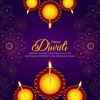 Feliz festival diwali de luz de fundo de celebração