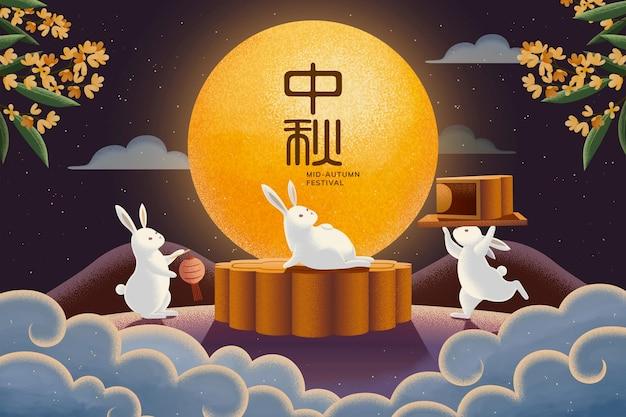 Feliz festival do meio do outono com coelhos fofos curtindo o bolo da lua e a lua cheia na noite estrelada, nome do feriado em caracteres chineses