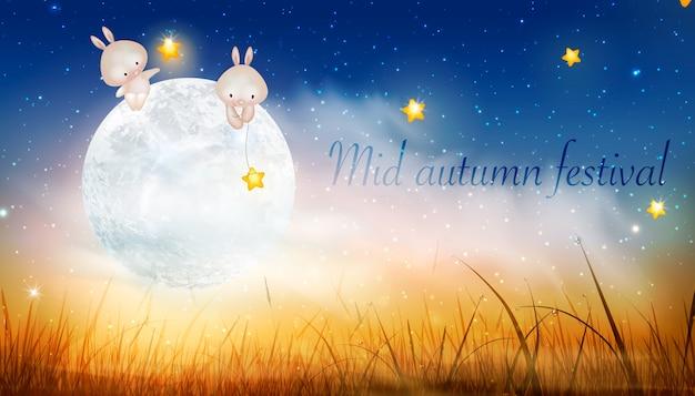 Feliz festival do meio outono com lua cheia