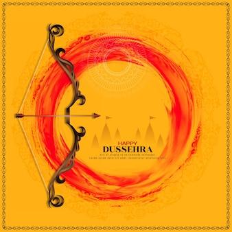 Feliz festival dussehra cumprimentando fundo amarelo com vetor de design de arco
