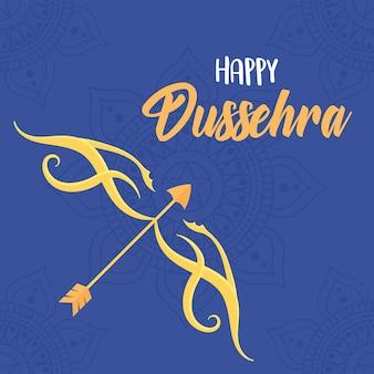 Feliz festival dussehra da índia, arco e flecha de ouro sobre um fundo azul com ilustração de decoração