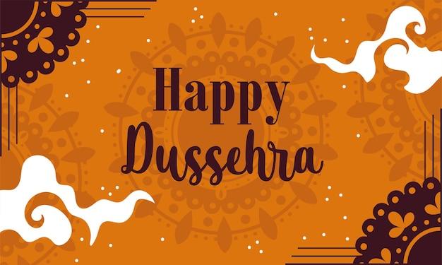 Feliz festival dussehra da índia, cartão de rotulação de ritual religioso tradicional