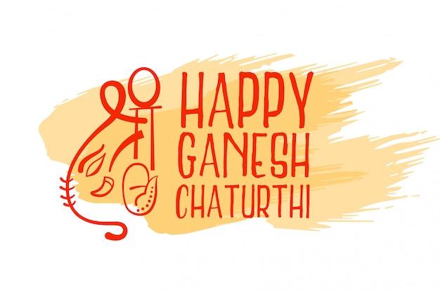 Feliz festival ganesh mahotsav deseja design de cartão