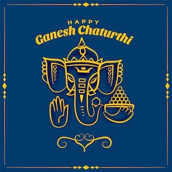 Feliz festival ganesh mahotsav, design de cartão comemorativo
