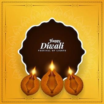 Feliz festival indiano abstrato diwali