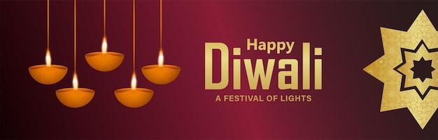 Feliz festival indiano de diwali com banner de celebração da luz com diwali diya