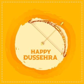 Feliz festival indiano dussehra deseja cartão