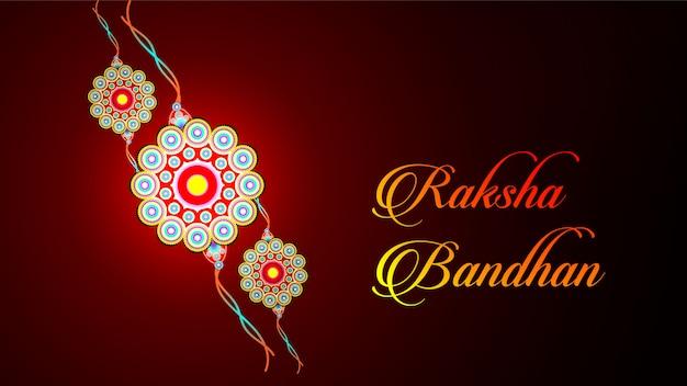 Feliz festival indiano raksha bandhan, fundo bonito design