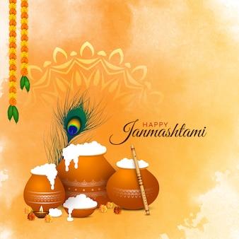 Feliz festival janmashtami lindo cartão com dahi handi