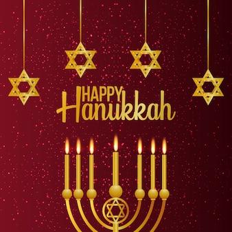 Feliz festival judaico de hannukah de fundo de luzes