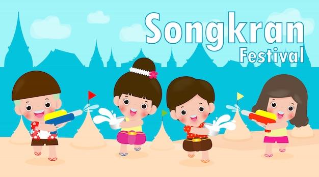 Feliz festival songkran, as crianças gostam de jogar água no festival songkran