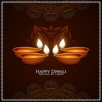 Feliz festival tradicional de diwali com fundo elegante
