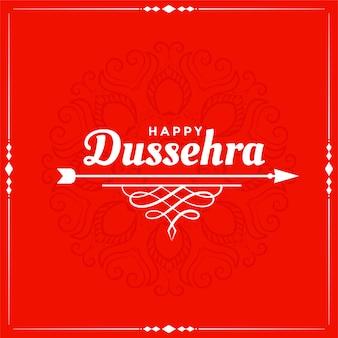 Feliz festival vermelho dussehra deseja design de cartão