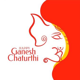 Feliz ganesh chaturthi com design elegante de cartão
