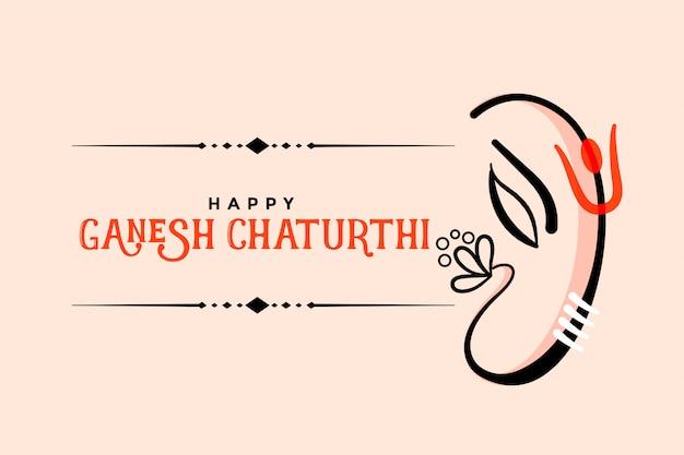 Feliz ganesh chaturthi design criativo de cartão de felicitações