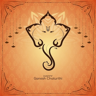Feliz ganesh chaturthi festival lord ganesha desenho fundo vector