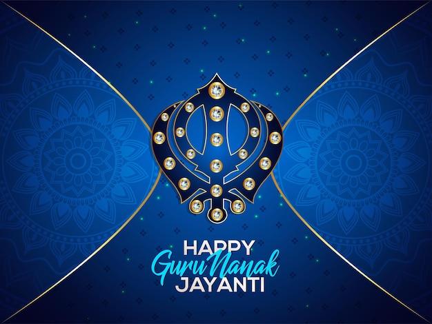 Feliz guru nanak jayanti cartão comemorativo com ilustração vetorial