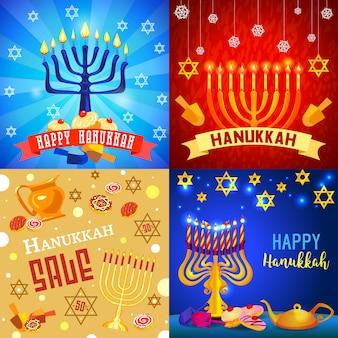 Feliz, hanukkah, fundo