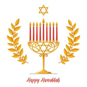 Feliz hanukkah saudação inscrição - menorá de hanukkah ouro com velas vermelhas