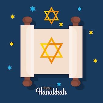 Feliz hanukkah torah design, feriado, celebração, judaísmo, religião, festival, tradicional e cultural