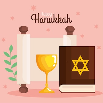 Feliz hanukkah torah e design de copo, festa de celebração de feriado judaísmo, festival de religião tradicional e