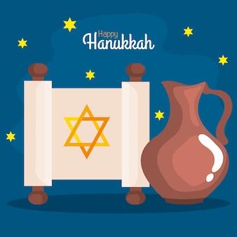 Feliz hanukkah torah e design de jarro de óleo, festa de celebração do feriado do judaísmo