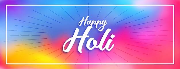 Feliz holi colorido banner festival hindu