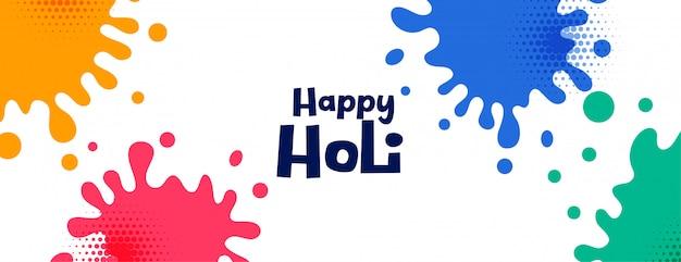 Feliz holi colorido espirra banner festival