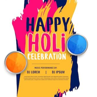 Feliz holi design de cartaz de convite de celebração