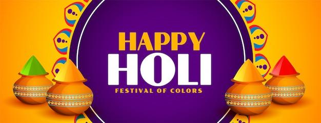 Feliz holi elegante festival banner cores
