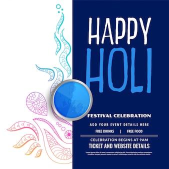 Feliz holi festa celebração decoração fundo