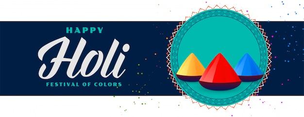 Feliz holi festival celebração banner desejos