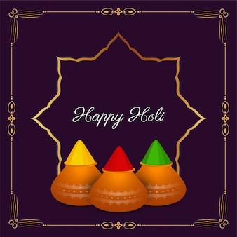 Feliz holi festival celebração cartão com moldura