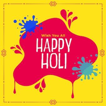 Feliz holi festival deseja cartão