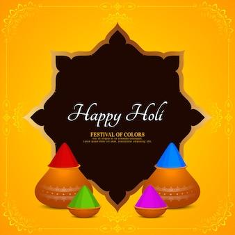 Feliz holi festival indiano cartão com moldura
