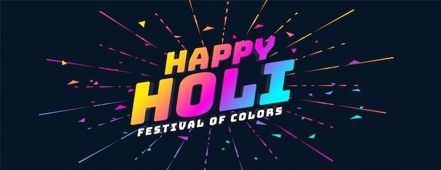 Feliz holi festival indiano tradicional banner