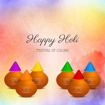 Feliz holi festival religioso indiano fundo