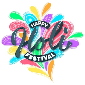 Feliz holi letras estilo colorido