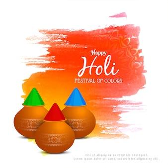 Feliz holi linda celebração fundo design