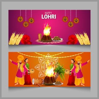 Feliz ilustração lohri e celebração criativa do conjunto de banners