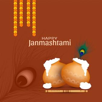 Feliz janmashtami celebração fundo religioso