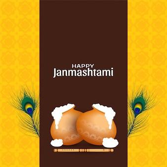 Feliz, janmashtami, celebração, saudação, fundo