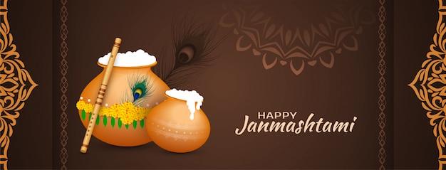 Feliz janmashtami festival banner decorativo design